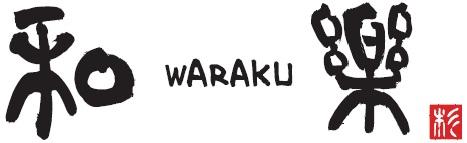 串焼 和楽(WARAKU)